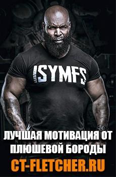 ct-fletcher.ru