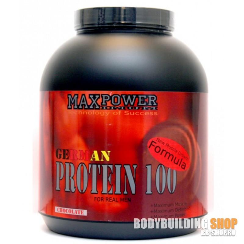 где купить протеин сывороточный протеин