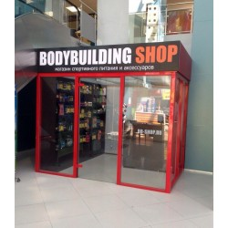 "BODYBUILDING SHOP на ул. Королева 1А, БЦ ""Мирный"" (Зеленодольск)"