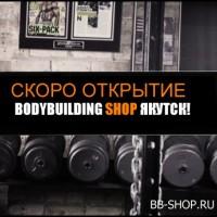 Открытие магазина BODYBUILDING SHOP в городе Якутск