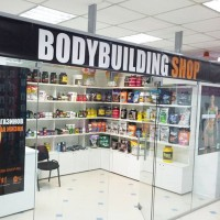 Открылся BODYBUILDING SHOP Белгород!
