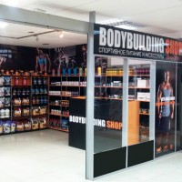 Открылся BODYBUILDING SHOP Омск!