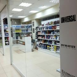BODYBUILDING SHOP Казань стал в 4 раза больше!
