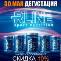 4 июля дегустация Rline Nutrition в BODYBUILDING SHOP Волгодонск