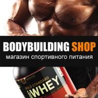 Открытие магазина BODYBUILDING SHOP в городе Ачинск